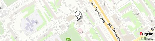 Магазин текстиля для дома на карте Энгельса