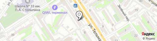 Маникюрная студия на карте Энгельса