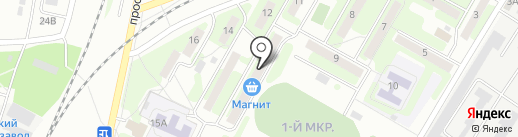 Ресторанчик на карте Энгельса