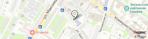 Айкидо Покровск-Энгельс на карте Энгельса