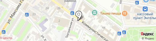 Нотариус Густова В.Н. на карте Энгельса