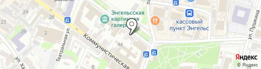 Ткани Иваново на карте Энгельса