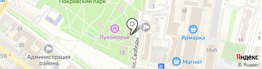 Pushkin.Bar на карте Энгельса