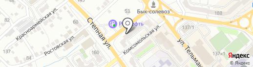 Био64 на карте Энгельса