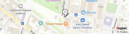 Телефон.ру на карте Энгельса