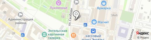 Ивановский трикотаж на карте Энгельса