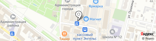 Магазин семян на карте Энгельса