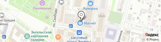 Мастерская по ремонту сотовых телефонов на карте Энгельса