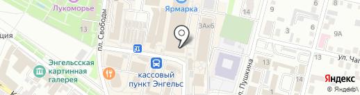 1 ДЕТСКИЙ на карте Энгельса
