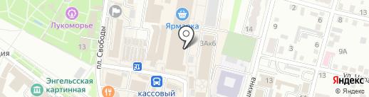Спартак+ на карте Энгельса