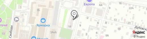 Апелла на карте Энгельса