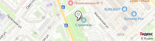 Strekoza на карте Энгельса