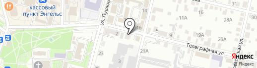 Нова на карте Энгельса