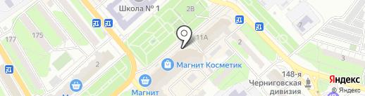 Дизайнерская студия на карте Энгельса