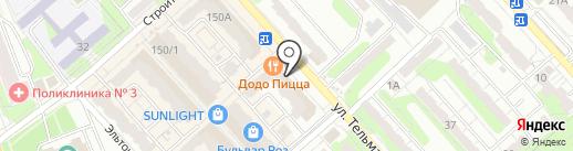 Дьюти Фри Саратов на карте Энгельса