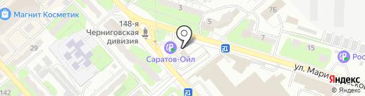 Центр кузовного ремонта на карте Энгельса