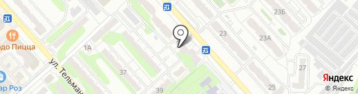 Коммунал-Сервис на карте Энгельса