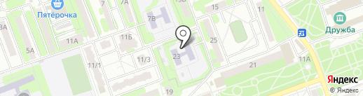 Детский сад №70 на карте Энгельса