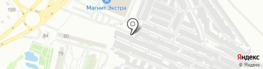 Мастерская автоэлектрики на карте Энгельса