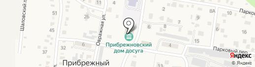 Почтовое отделение №14 на карте Прибрежного