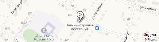 Банкомат, Банк Финсервис на карте Красного Яра
