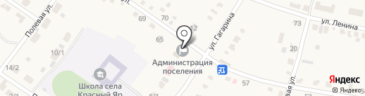 Почтовое отделение на карте Красного Яра