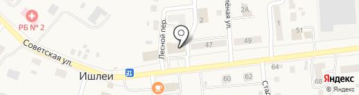 Магазин мелкорозничной продукции на карте Ишлей