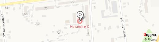 Серенада Н на карте Ишлей