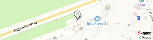 Чаны на Дровах на карте Чебоксар