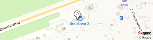 Тандыр на карте Чебоксар