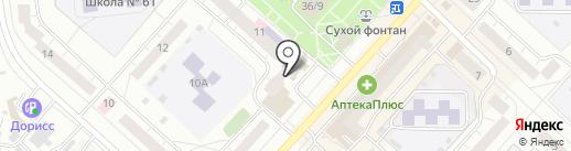 Мастерская по пошиву и ремонту обуви на карте Чебоксар