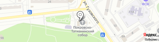 Покровско-Татианинский собор на карте Чебоксар