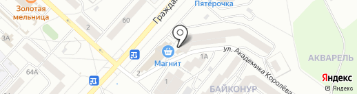 Магазин фруктов и овощей на карте Чебоксар