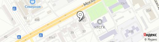 Мои документы на карте Чебоксар