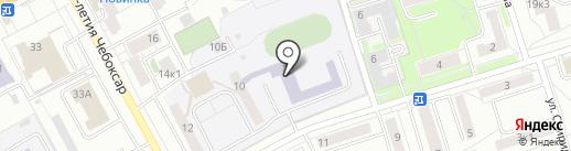 Российская академия народного хозяйства и государственной службы при Президенте РФ на карте Чебоксар