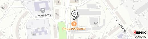 Кулинарно-кондитерский магазин на карте Чебоксар