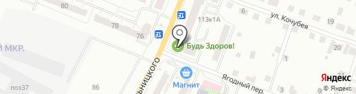 Займ-Капиталъ на карте Чебоксар