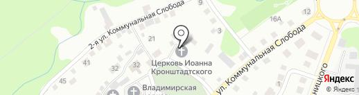 Храм Святого Праведного Иоанна Кронштадтского на карте Чебоксар
