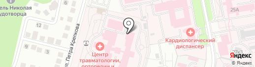 Федеральный центр травматологии, ортопедии и эндопротезирования, ФГБУ на карте Чебоксар