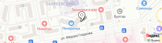 Мастерская по ремонту обуви и одежды на карте Чебоксар