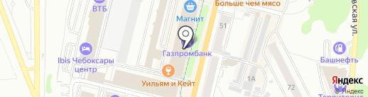 Vanerke`s Cuisine на карте Чебоксар