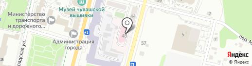 Отделение вспомогательных репродуктивных технологий №2 на карте Чебоксар