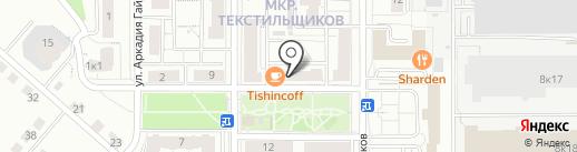 Мастерская по ремонт обуви и изготовлению ключей на карте Чебоксар