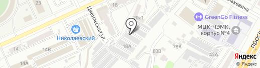 Компания по установке автосигнализаций на карте Чебоксар