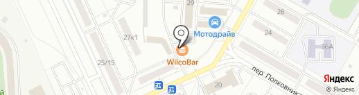 Wilco bar на карте Чебоксар