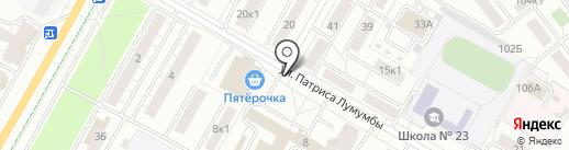 Мастерская по ремонту обуви и заточке ножей на карте Чебоксар