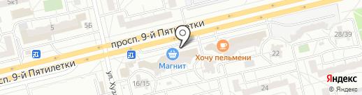 Мастерская по ремонту обуви и изготовлению ключей на карте Чебоксар