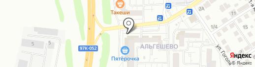 Cервисный центр на карте Чебоксар