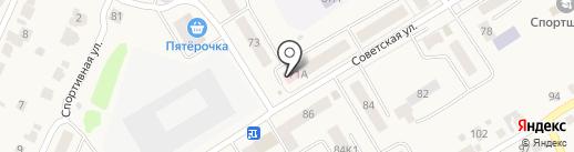 Мастерская по ремонту одежды на карте Кугесей