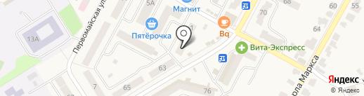 Ателье+ на карте Кугесей